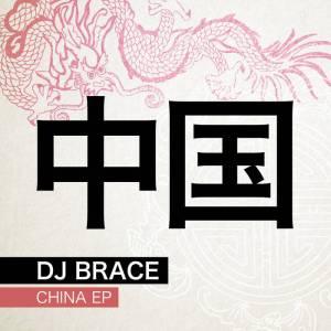 brace-china