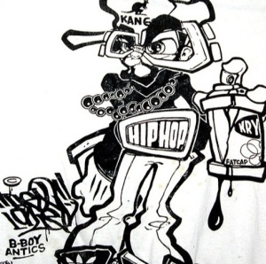 bruse-wane-old