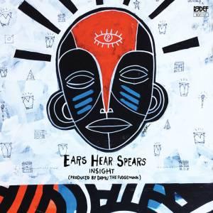 DAMU EARS