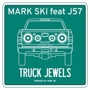 MARK SKI 757 JEWELS